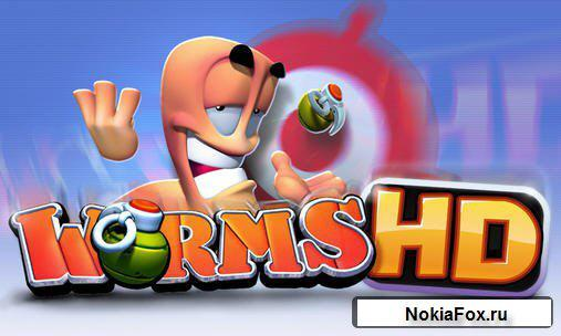 Worms HD для Nokia