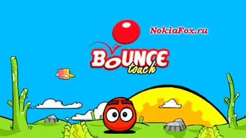 Bounce Touch