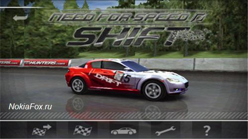 Need For Speed Shift HD игра для Nokia 5230 5228